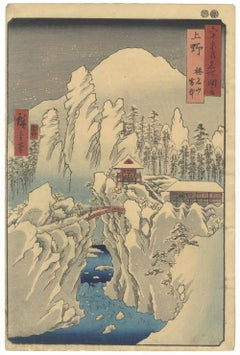 Hiroshige, Original Japanese Woodblock Print, Snow Landscape, Temple, Red, Edo