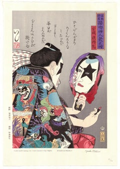 KISS Rock Ukiyo-e Project, Mirror Make-up, Original Japanese Woodblock Print