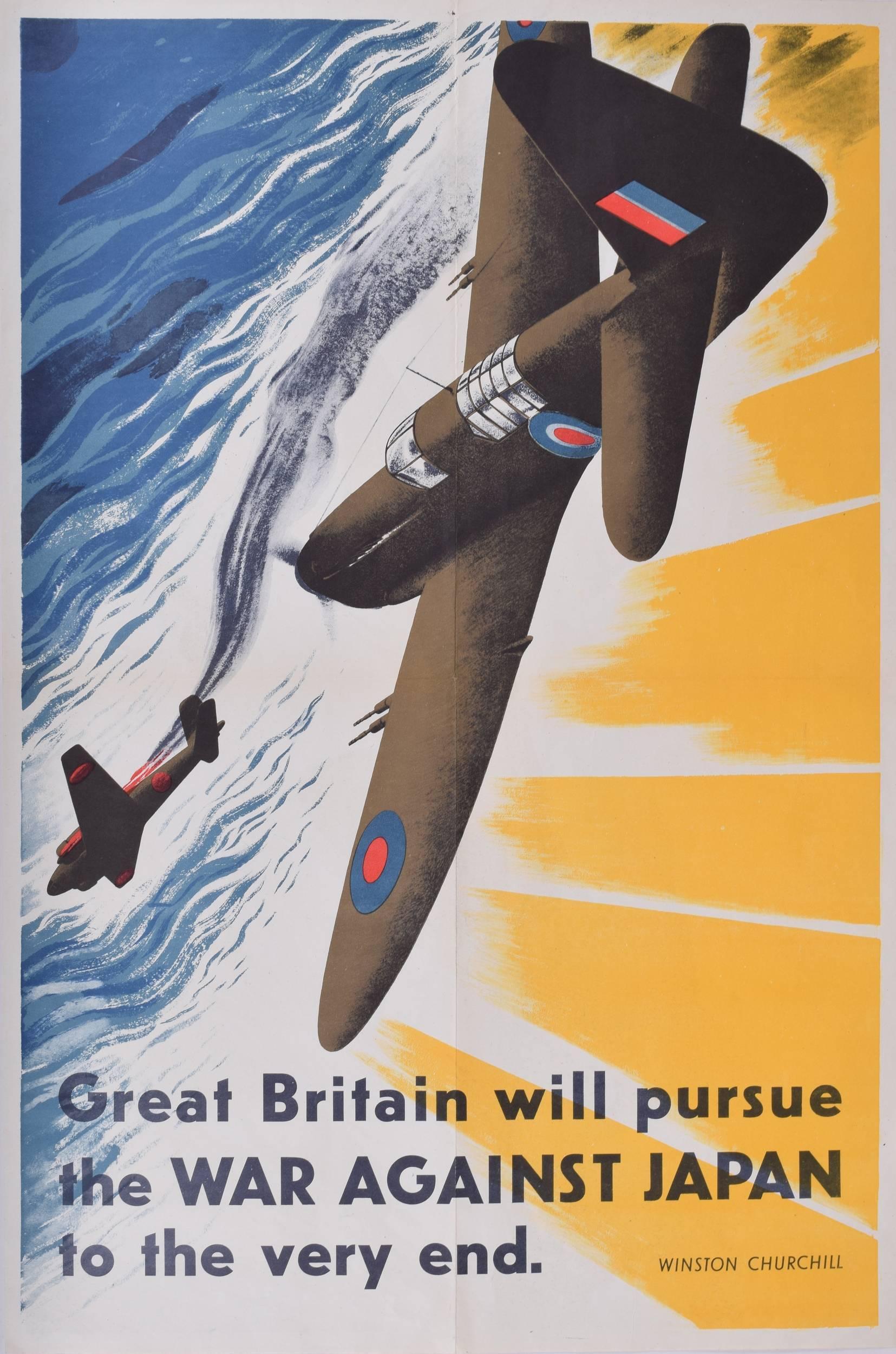Original WW2 Poster Aeroplane Winston Churchill War Against Japan fighter