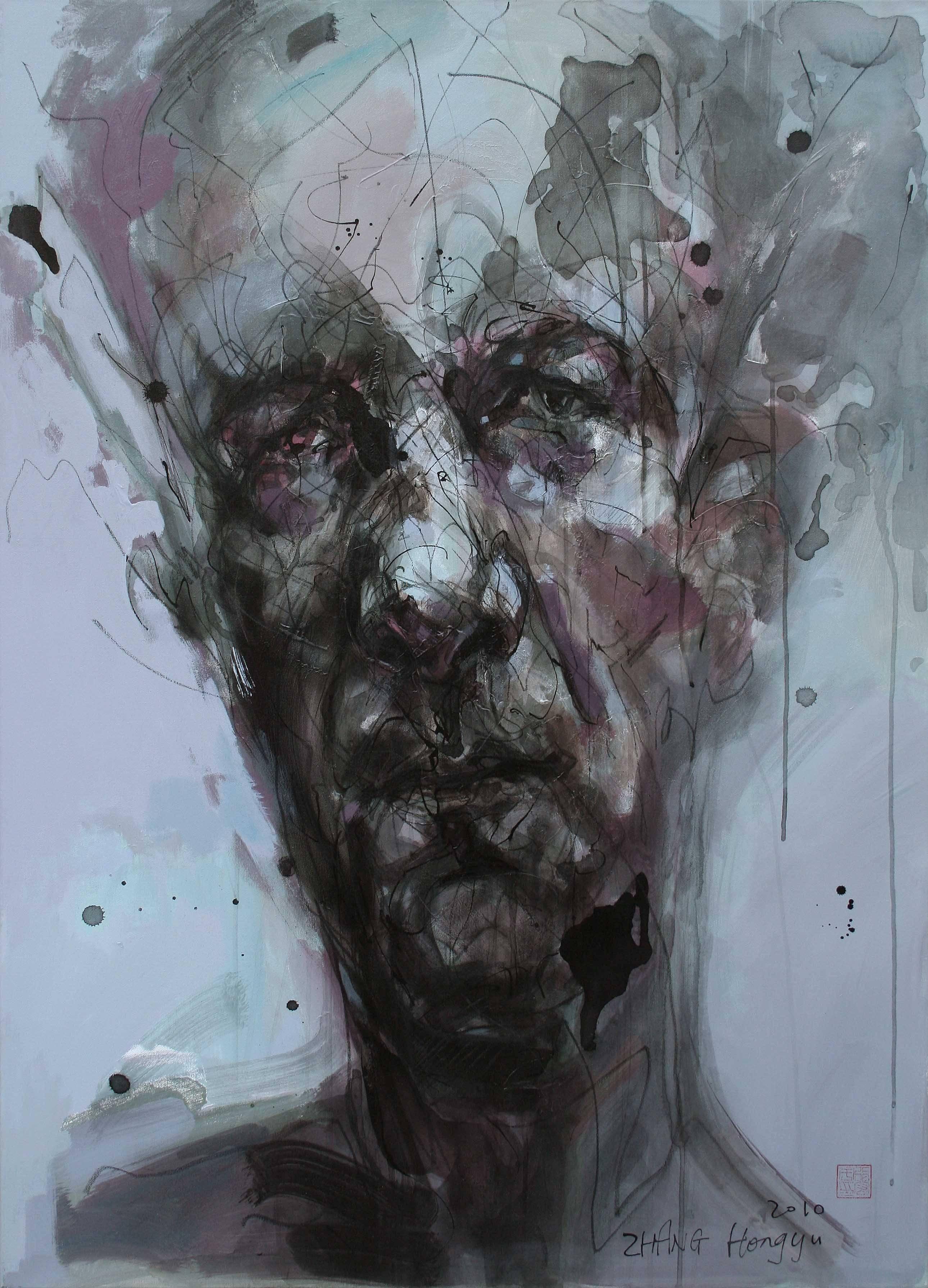 No. 120 (Contemporary Portrait Painting)
