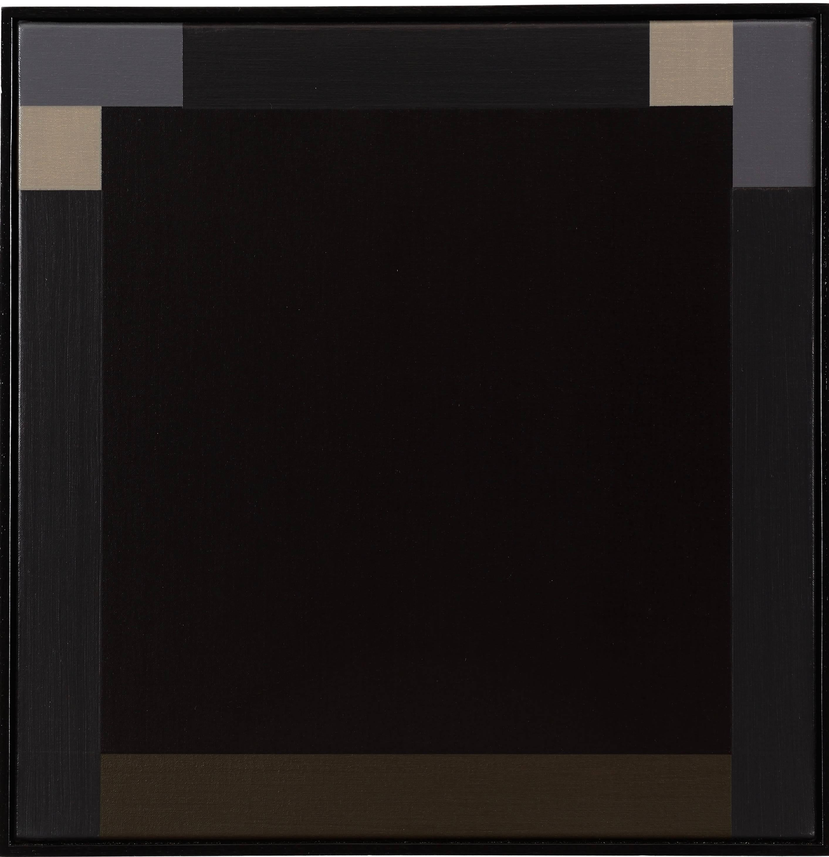 Painting No. 31, 2003/2004