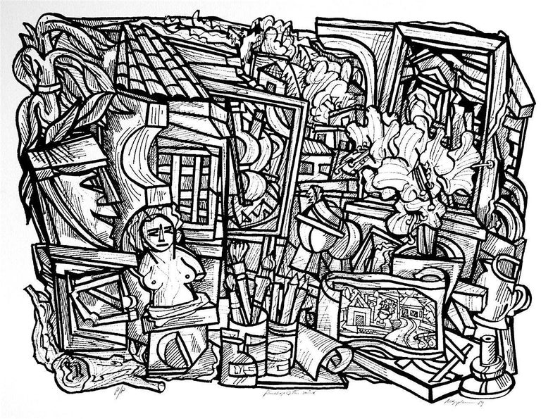 """Landscape of The Mind, Psychology, Original Lithograph, Horizontal Abstract 36"""""""