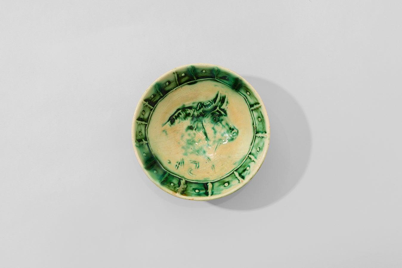 Pablo Picasso - Madoura Ceramic: Bull's Head (Tête de taureau)