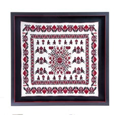 Carpeta Mazahua / Textiles Mexican Folk Art Rug Frame
