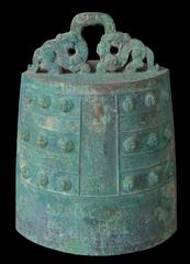 Warring States Bell