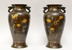 Pair of Japanese Meiji Mixed Metal Relief Vases