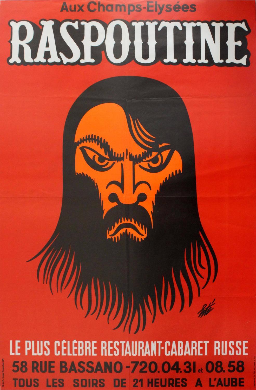 Original Vintage Advertising Poster By Erte - Rasputin ...