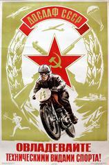 Original Vintage Soviet Sport Propaganda Poster - Master The Technical Sports!