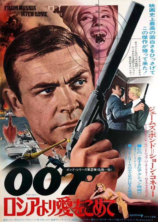 James Bond 007 From Russia With Love Movie Poster For The -3837