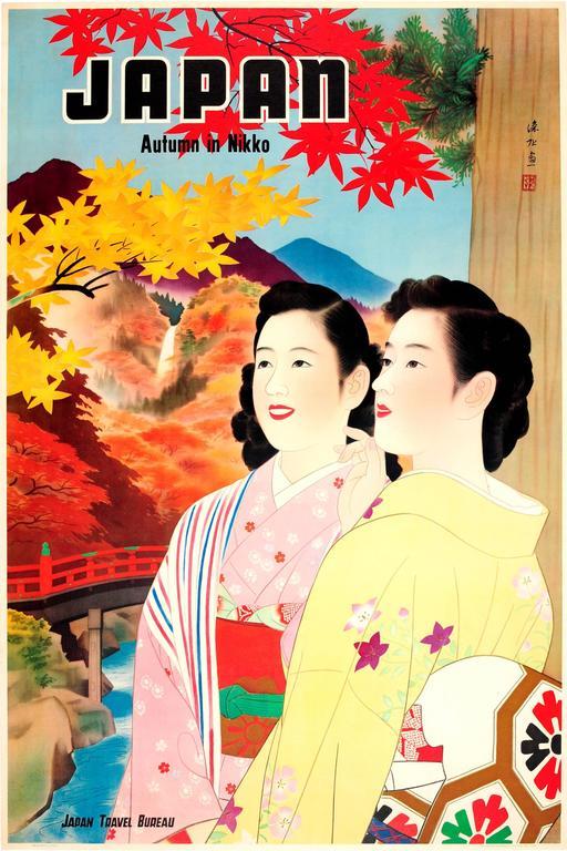 Original Vintage 1930s Travel Advertising Poster For Japan