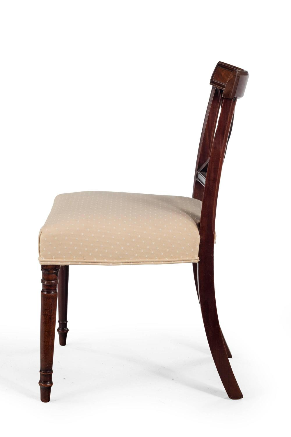 Set of Four George III Period Mahogany Dining Chairs For  : 731805z from www.1stdibs.com size 1000 x 1500 jpeg 43kB