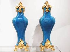 Pair of Qing vases with gilt bronze mounted - French work, XIXth century