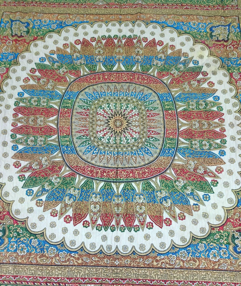 Early 20th Century Indian Worked Silk Wall Hanging or Bed Cover 4