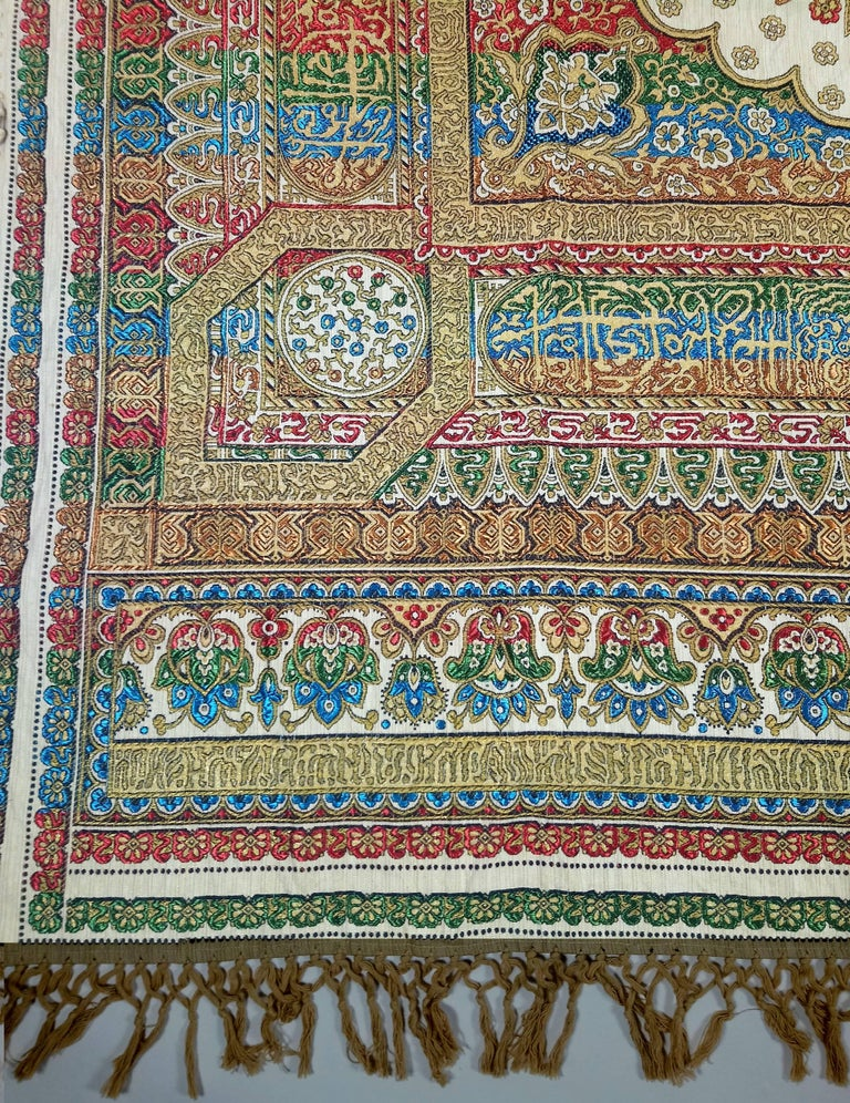 Early 20th Century Indian Worked Silk Wall Hanging or Bed Cover 3