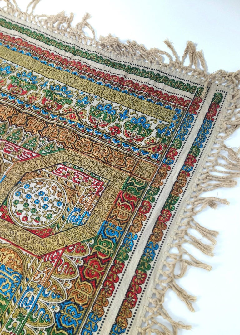 Early 20th Century Indian Worked Silk Wall Hanging or Bed Cover 8