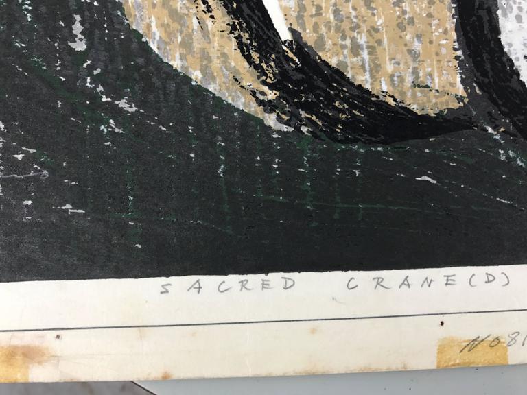 "20th Century Japanese Woodblock Print by Kaoru Kawano ""Sacred Crane D"" For Sale"