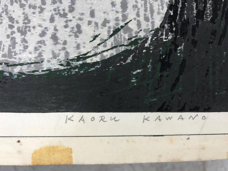 "Paper Japanese Woodblock Print by Kaoru Kawano ""Sacred Crane D"" For Sale"