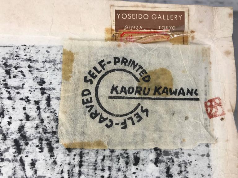 "Japanese Woodblock Print by Kaoru Kawano ""Sacred Crane D"" For Sale 2"