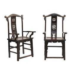 Pair of Chinoiserie Late 19th Century Wooden Carved Chairs with Dark Finish