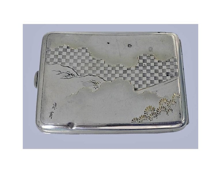 Fine Japanese 950 Silver Box Case, circa 1920 In Good Condition For Sale In Toronto, Ontario