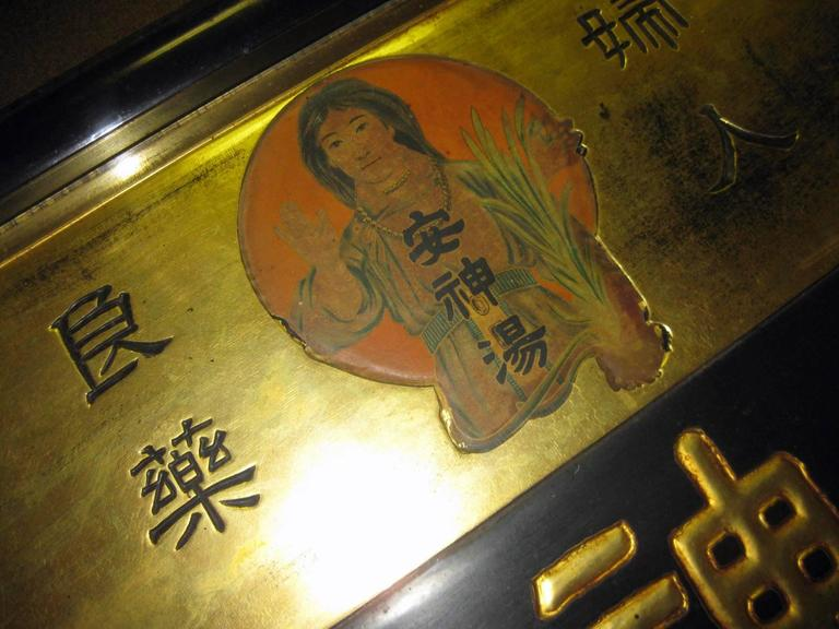 Painted Art Deco Japanese Trade Sign For Sale