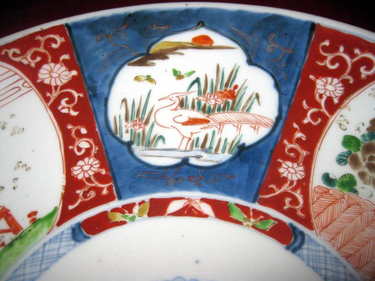 19th century Japanese Imari Petite Charger In Good Condition For Sale In Savannah, GA