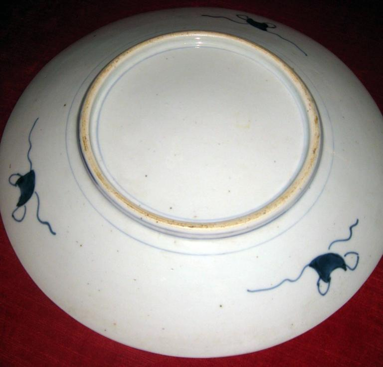 19th century Japanese Imari Petite Charger For Sale 2