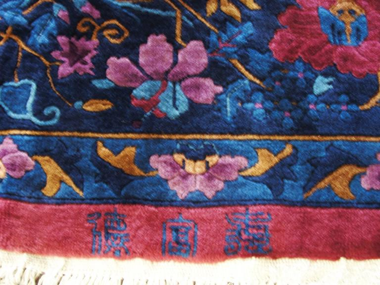 Chinese Manchester Wool Art Deco Carpet For Sale