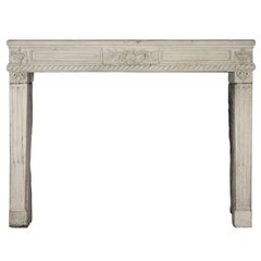 Rare 18th Century French Country Limestone Antique Fireplace Surround