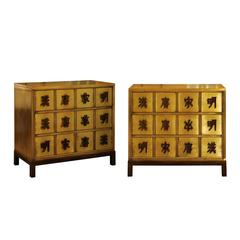 Exquisite Pair of Brass and Bronze Chests by Mastercraft