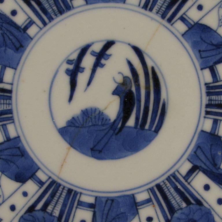Set of Six Rare Japanese Ko-Imari Blue and White Porcelain Plates For Sale 2