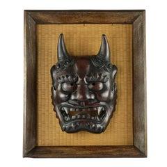 Framed Japanese Carved Wood Noh Hannya Mask on Grasscloth
