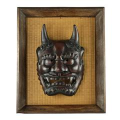 Framed Japanese Carved Wood Noh Hannya Mask on Grasscloth