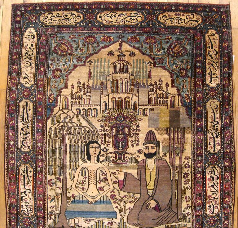 Pictorial Rugs Ideas