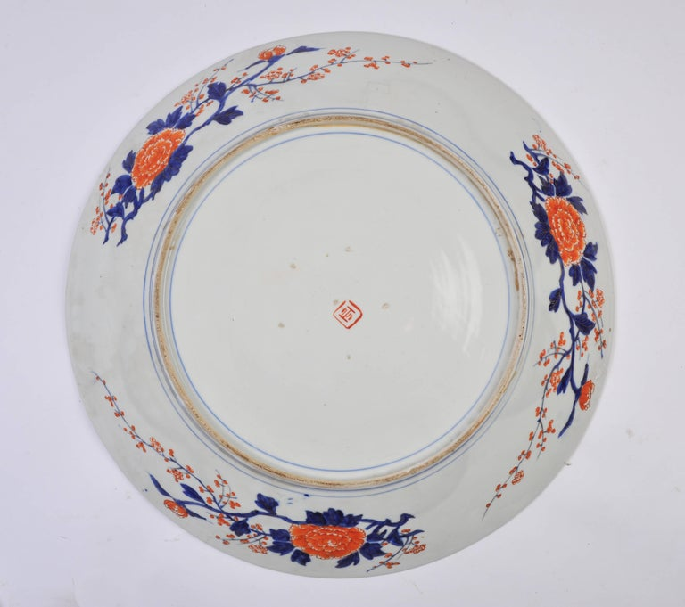 19th Century Oversized Imari Charger For Sale 4