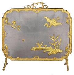 19th Century Oriental Influenced Firescreen
