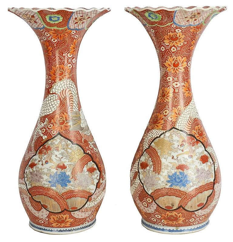 Large 19th Century Japanese Kutani Vase For Sale At 1stdibs