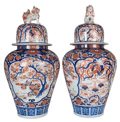 Large Pair of Japanese 19th Century Imar Lidded Vases