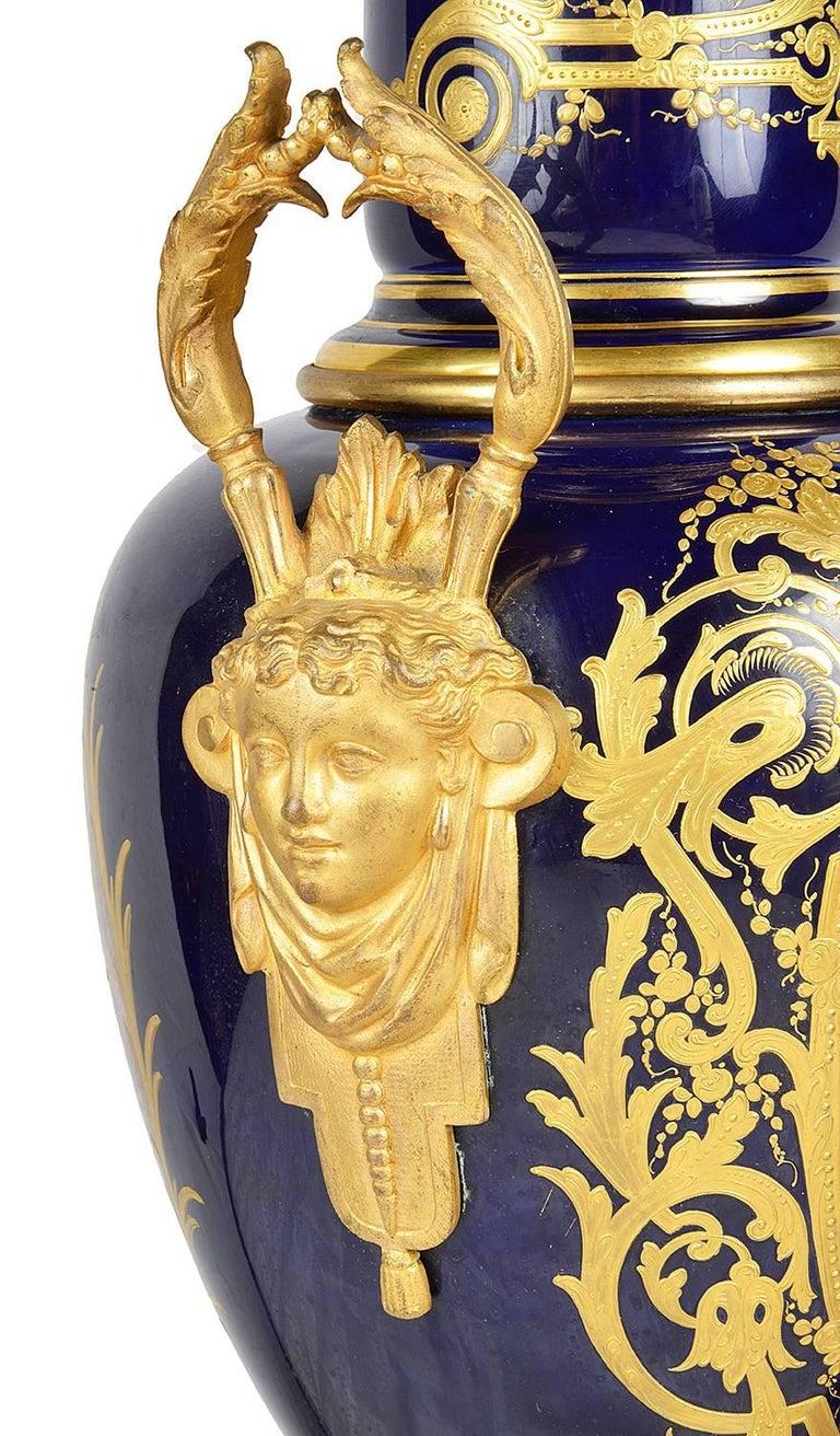 French Impressive Sèvres Style Porcelain Vase, 19th Century For Sale