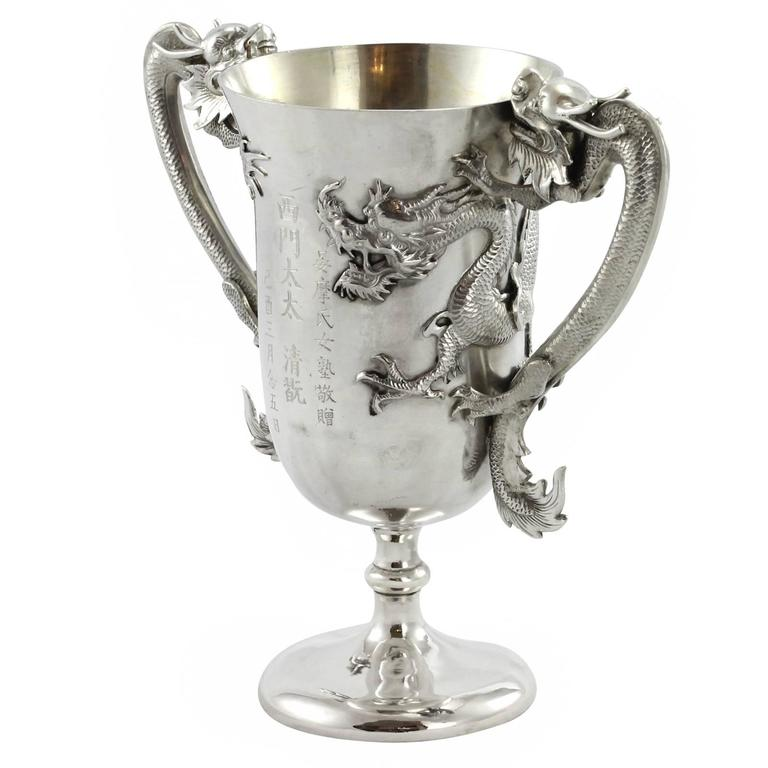 Early 20th Century Chinese Export Silver Trophy by Luen Wo 6