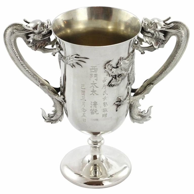 Early 20th Century Chinese Export Silver Trophy by Luen Wo 2