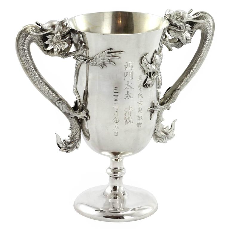 Early 20th Century Chinese Export Silver Trophy by Luen Wo 3