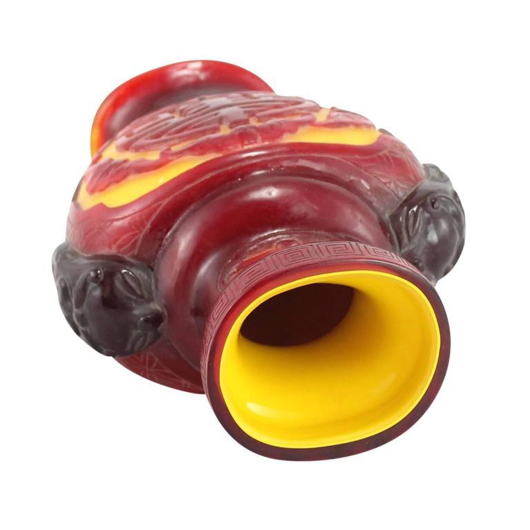 Chinese Peking Glass Vase 8