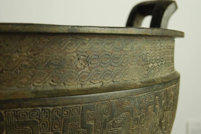 Archaic Chinese Bronze Sieve, 722 BC–221 BC 8