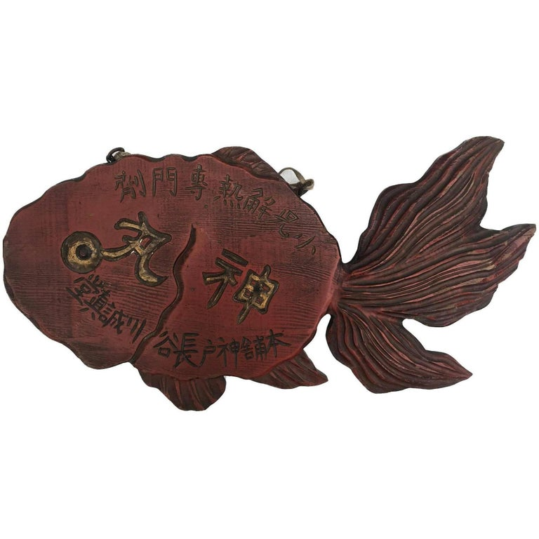 "Japanese Fine Antique Hand-Carved ""Children's Medicine"" Fish Sign, 19th Century"
