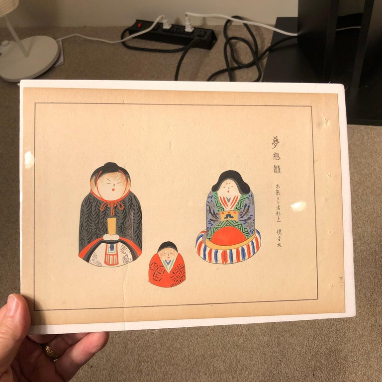Taisho Japanese Five Antique Doll & Toy Woodblock Prints, Vibrant Colors, Frameable #1 For Sale