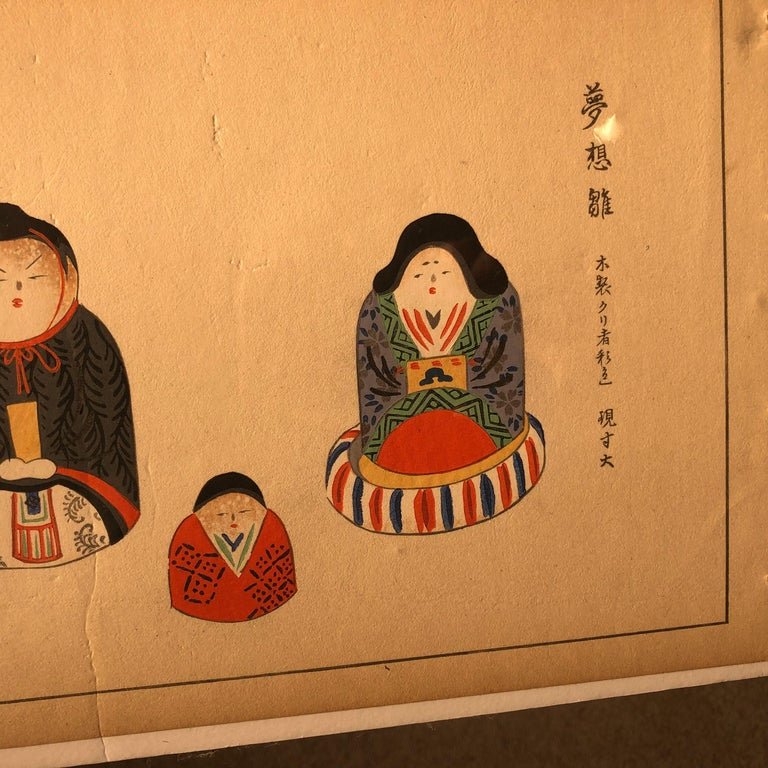 Hand-Crafted Japanese Five Antique Doll & Toy Woodblock Prints, Vibrant Colors, Frameable #1 For Sale