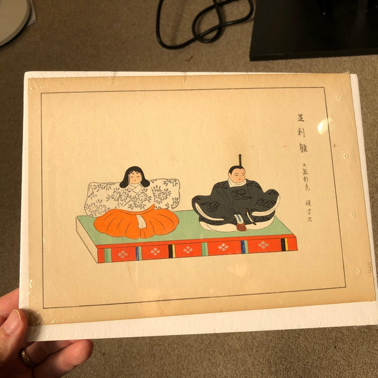Japanese Five Antique Doll & Toy Woodblock Prints, Vibrant Colors, Frameable #1 In Good Condition For Sale In Shelburne, VT