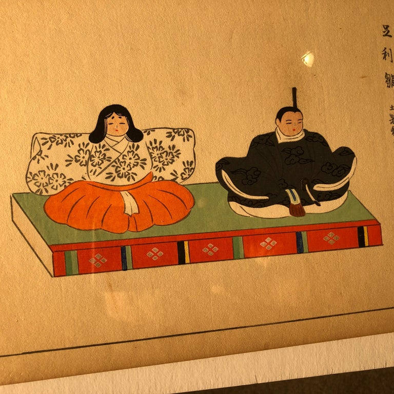 20th Century Japanese Five Antique Doll & Toy Woodblock Prints, Vibrant Colors, Frameable #1 For Sale