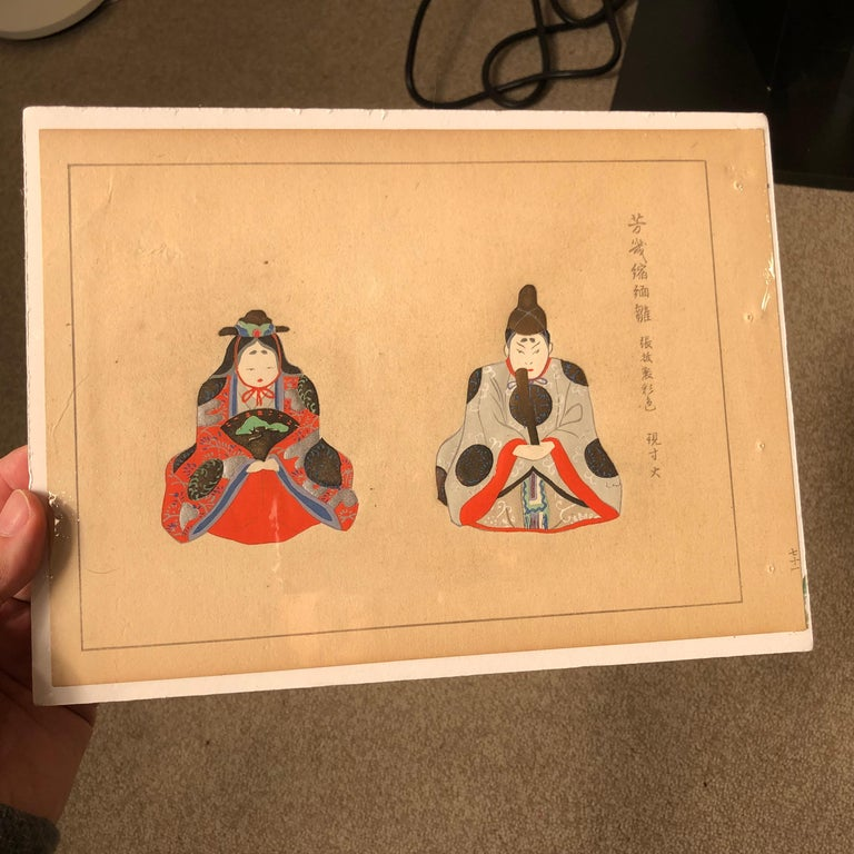 Japanese Five Antique Doll & Toy Woodblock Prints, Vibrant Colors, Frameable #1 For Sale 2